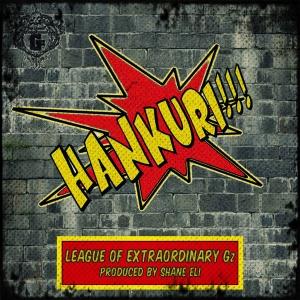 hankuri_brick
